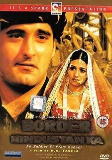 Border Hindustan Ka by Faisal Khan