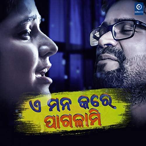 Sabisesh & Aseema Panda