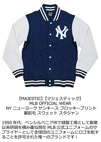MAJESTIC(マジェスティック)『スタジャンニューヨークヤンキースフロッキープリント裏起毛』