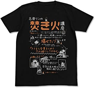 ゆるキャン△ リンの焚き火講座 Tシャツ ブラック Sサイズ