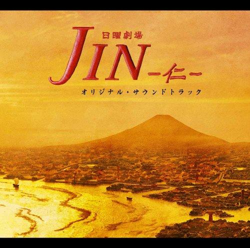 アドニス・スクウェア『TBS系日曜劇場「JIN-仁-」オリジナル・サウンドトラック(NQCL-2032)』