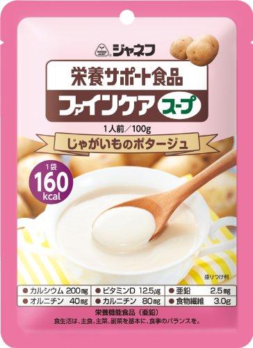 キユーピー ジャネフ ファインケア スープ じゃがいものポタージュ 100g