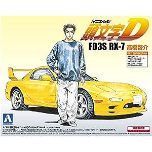 """青島文化教材社 頭文字D No.4 FD3S RX-7 高橋啓介 1/32スケール プラモデル"""""""
