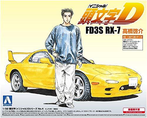 Aoshimabunkakyozaisha 1/32 Initial (Initial) D Series No.04 Fd3s Rx-7 Takahashi Keisuke Aoshima
