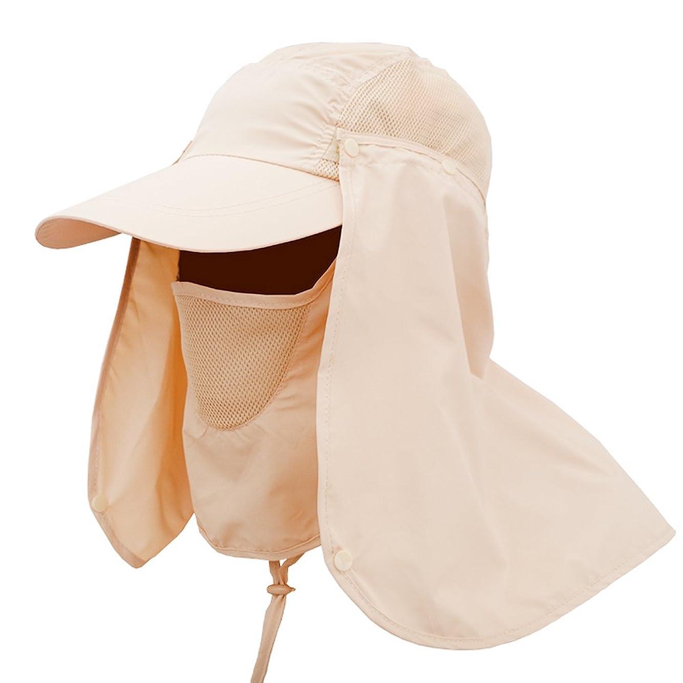 疑問を超えて慢演劇Ezyoutdoorクイックドライ通気性アウトドア紫外線対策折りたたみ式Wide Brim Sun Hat with Removable Sun Shieldと首のフェイスマスク保護釣り狩猟キャンプ水泳ハイキング