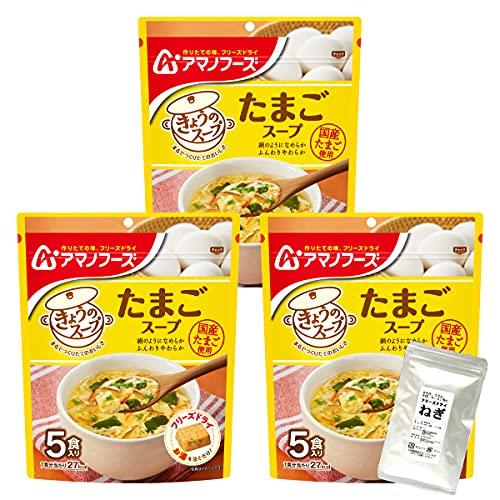 アマノフーズ フリーズドライ スープ たまご 30食 きょうのスープ 小袋ねぎ1袋 セット
