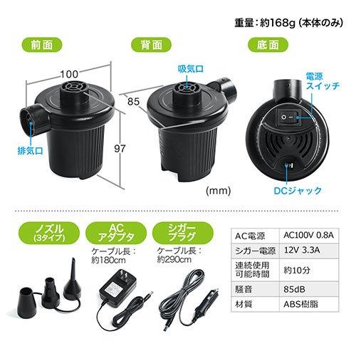 esupply(イーサプライ)『電動エアダスター(EZ2-CD033)』