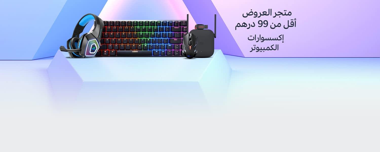 PCA99