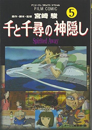 GHIBLI - Sen to Chihiro no Kamikakushi Vol.5 - Le Voyage de Chihiro