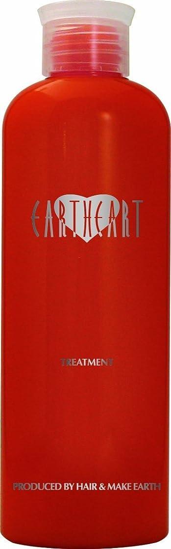 研磨剤パス好きであるEARTHEART アロマトリートメント (グレープフルーツ&ラズベリー)
