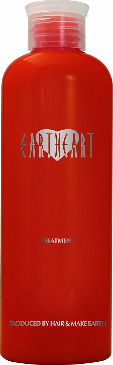 シビックボール明日EARTHEART アロマトリートメント (グレープフルーツ&ラズベリー)