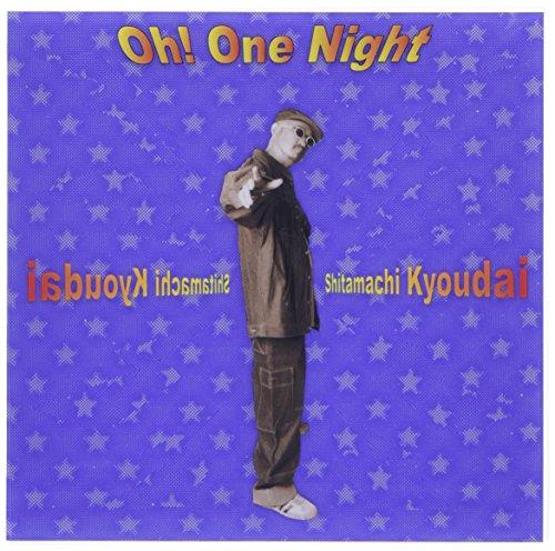 å‹~Oh!One Night