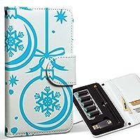 スマコレ ploom TECH プルームテック 専用 レザーケース 手帳型 タバコ ケース カバー 合皮 ケース カバー 収納 プルームケース デザイン 革 雪 結晶 青 010022
