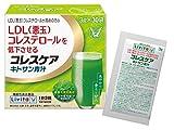 コレスケア キトサン青汁 30包入