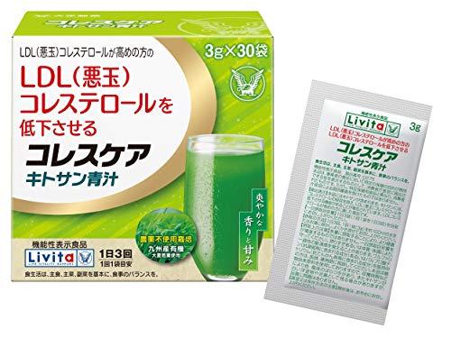 コレスケアキトサン青汁3g×30袋