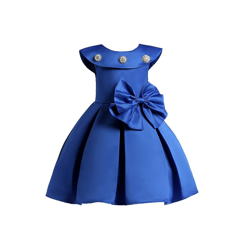 ガールズドレス 女の子ドレス ワンピース 真珠飾り お宮参り 入園式 結婚式 七五三 卒業式 王女のスカート