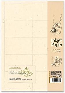 MOLZA 美の紙工房 インクジェット和紙 耳付き名刺 杉皮 A4 3枚入(57*92mm*10面・計30片) GD05