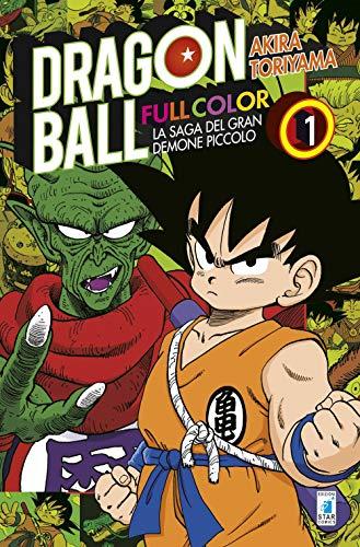 La saga del gran demone Piccolo. Dragon Ball full color (Vol. 1)