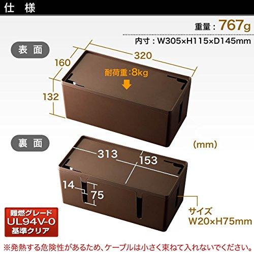 サンワダイレクトケーブルボックスiPhoneスマートフォン設置ケーブル収納ボックス木目柄200-CB001M