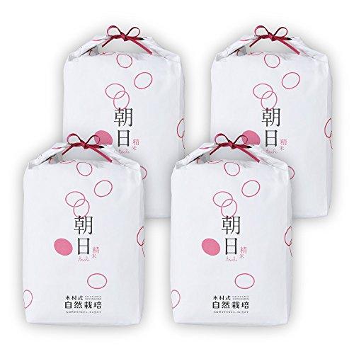 奇跡のりんご 木村秋則さんの自然栽培で作った 岡山県産 木村式自然栽培米 【精米】朝日 20kg (5kg×4袋)