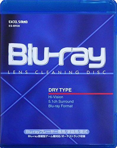 エクセルサウンド 乾式Blu-ray専用レンズクリーナー