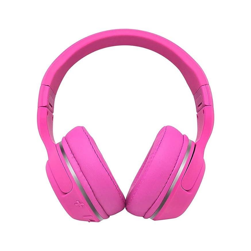 巨大な待ってアナリストヘッドフォンイヤーマフノイズリダクション折りたたみ式ワイヤレスステレオイヤホンイヤホン手作りスタイル超快適ファッションモバイルPC旅行,ピンク