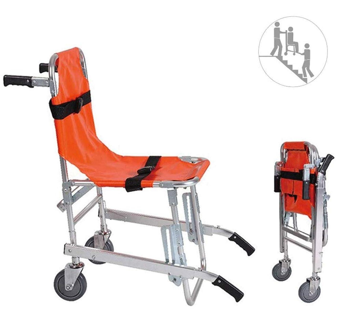 メロディー行列接続されたEMS階段チェア - クイックリリースバックル、オレンジと医療リフト階段チェア折りたたみアルミ軽量救急車消防士避難