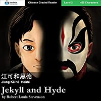 Jekyll and Hyde Hörbuch