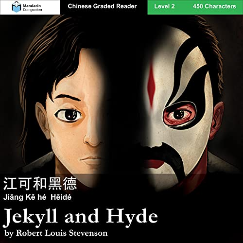 Jekyll and Hyde cover art
