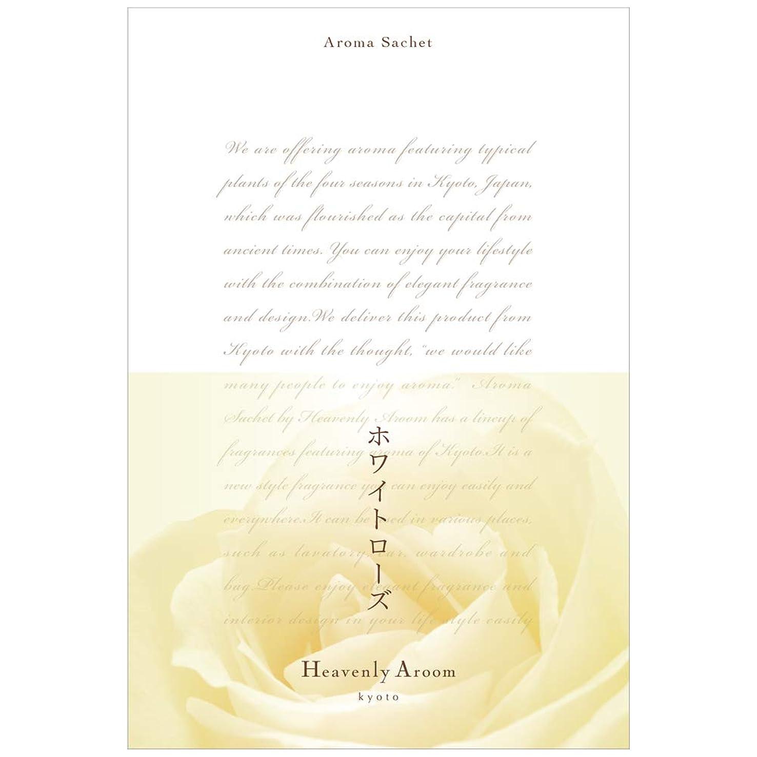 相続人封筒生産性Heavenly Aroom アロマサシェL ホワイトローズ