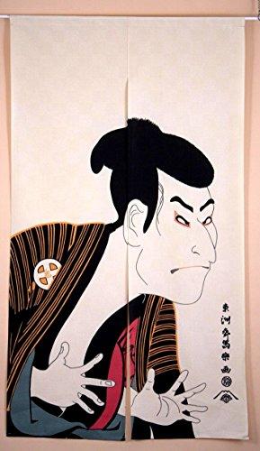 Narumi Narumikk Noren (traditioneller japanischer Vorhang) 85x150cm In Japan hergestellt (Ukiyoe Sharaku Kabuki 14227)