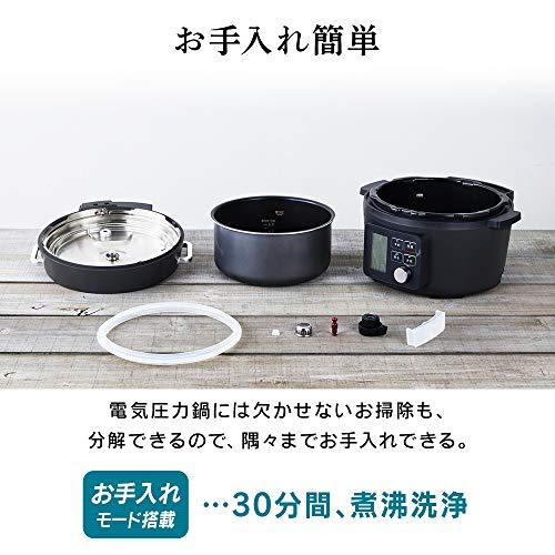 アイリスオーヤマ 電気圧力鍋 4.0L 自動メニュー90種類 2WAYタイプ グリル鍋 ガラス蓋付き レシピブック付き 業界最高出力1000W ブラック 2020年モデル PMPC-MA4-B