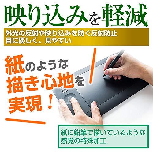 『メディアカバーマーケット ワコム MobileStudio Pro 紙のような書き心地 反射防止 液晶保護 フィルム (MobileStudio Pro 16)』の3枚目の画像