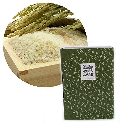 【無洗米】新潟県 南魚沼産コシヒカリ 1kg 贈答箱入り[お誕生日おめでとうございますシール付き]