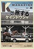 K MAGAZINE VOL.05 (GEIBUN MOOKS)