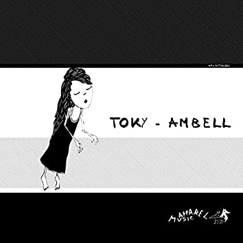 Ambell EP