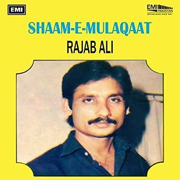 Shaam-e-Mulaqaat