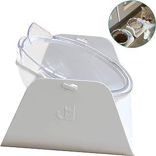 IKENOKOIペット食器 フードボウル 餌入れ 猫犬用 角度調節可 食べやすい 滑り止め(ホワイト)