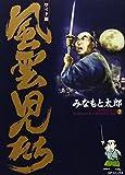 風雲児たち (7) (SPコミックス)