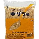 スプーン印 中ザラ糖 1KG 1袋