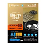 エレコム レンズクリーナー ブルーレイ/CD・DVD用 2枚セット 読み込みエラー解消に 湿式 PS4対応 日本製 CK-BRP3