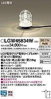 パナソニック(Panasonic) Everleds LED スティックタイプ (地中挿し) LEDエクステリアアプローチスタンド LGW45834W (電球色)