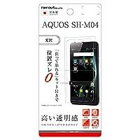 レイ・アウト AQUOS SH-M04 液晶保護フィルム 指紋防止 光沢 RT-AQM4F/A1