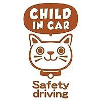 imoninn CHILD in car ステッカー 【パッケージ版】 No.59 ネコさん2 (茶色)