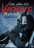Vicious ヴィシャス/殺し屋はストリッパー[DVD]