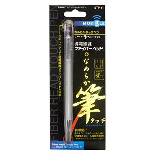 ミヨシ MCO なめらか筆ファイバ-ヘッドタッチペン シルバ- STP-11/SL