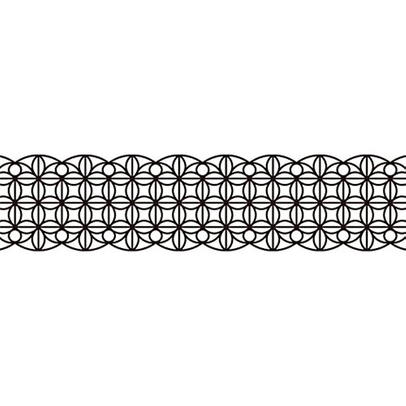 Karen Foster Design Black Leaf, 3-Inch Washi Die-Cut Pavilio Lace Tape,