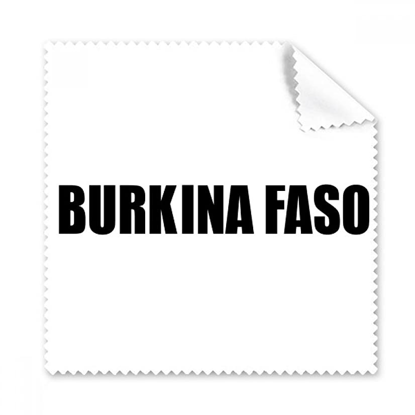 Burkina Faso Country Name Black Glasses Cloth Cleaning Cloth Phone Screen Cleaner 5pcs Gift