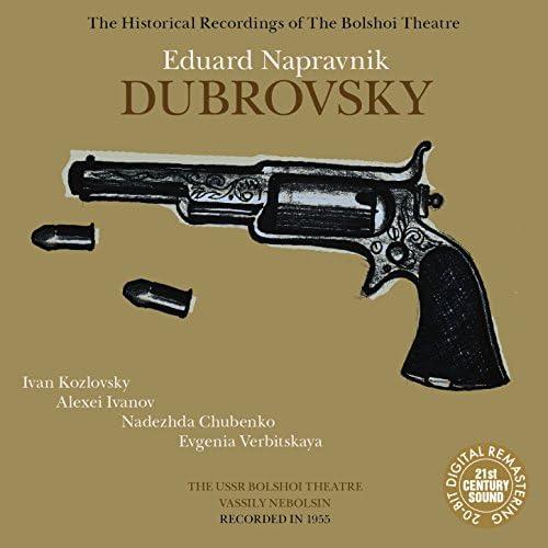 Ivan Kozlovsky, Alexei Ivanov, Nadezhda Chubenko, Evgenia Verbitskaya & Bolshoi Theatre