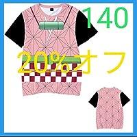 竈門禰豆子 鬼滅の刃 Tシャツ 140サイズ